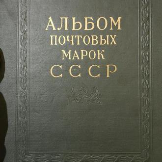 альбом почтовых марок ссср 1962-1965