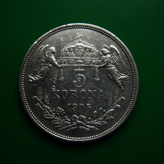 Австро-Венгрия, Франц Йосиф І, 5 корон 1908 КВ Серебро! Сохран!