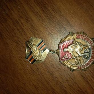 Медаль 1945-1970рр.(25лет победы в войне 1941-1945гг.)