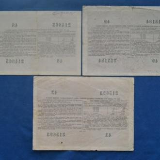 СССР облигации 10 50 100 рублей 1956 г