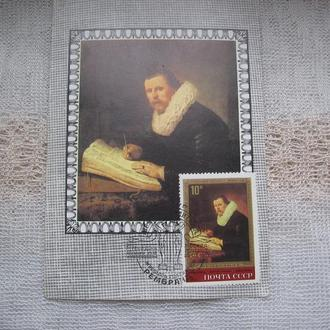 Картмаксимум Шедевры Эрмитажа  Голландская живопись  Рембрандт