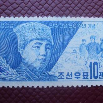 Корея 1962г. негаш.