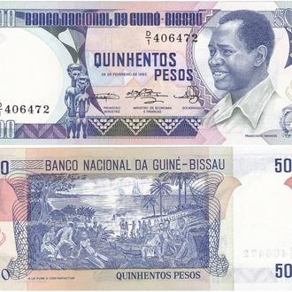 Гвинея-Биссау/Guinea-Bissau - 500 Pesos 1983  w/holes aUNC JavirNV