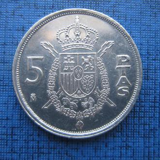 Монета 5 песет Испания 1984