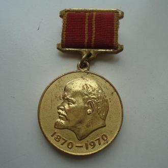 медаль 100лет ленину