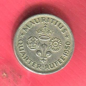 Маврикий 1/4 рупии 1950 Георг VI