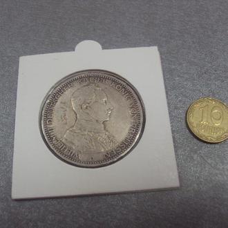 германия 3 марки 1914 серебро №364