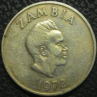 Замбия 20 нгве 1972 год