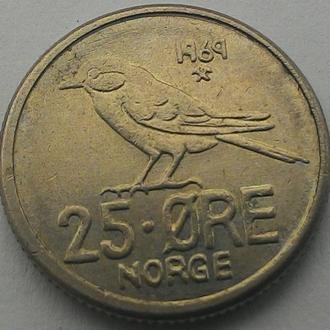 Норвегия  25 эре 1969 год