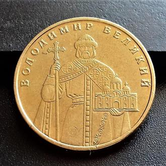MN Украина 1 гривна 2005 г.
