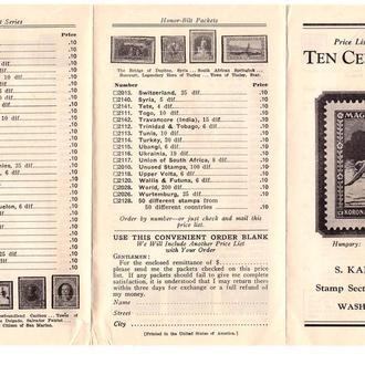 США Буклет 30-е годы - 2а скана