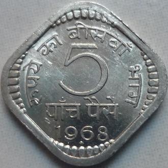 Индия 5 пайсов 1968 состояние в коллекцию