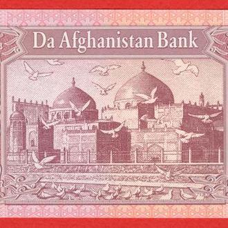 1 Афгани 2002,(0,3) Афганистан