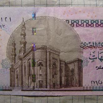 Египет 10 фунтов 2009 г (мечеть Аль-Рифаи)