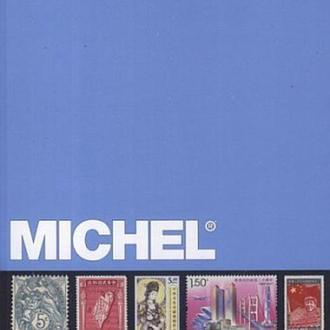 Michel 2017/18 - Марки Китая - *.pdf