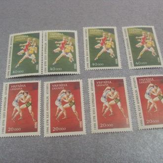 марки украина 1996 олимпиада атланта игры борьба волейбол лот 8 шт №74
