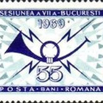 Румыния 1969