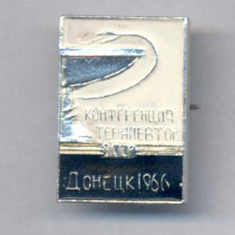 Знак Медицина Конференция Терапевтовв УССР Донецк 1966