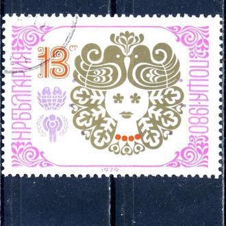 Болгария. Новый год (серия) 1979 г.