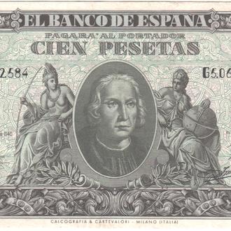 Испания 100 песет 1940г. в XF