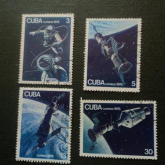 Куба 1976г. Космос.