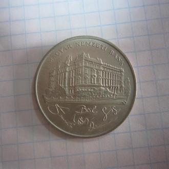 ВЕНГРИЯ. 200 ФОРИНТОВ 1993 Г.