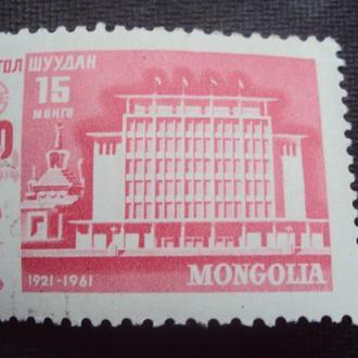 Монголия 1961г.гаш.