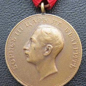Медаль За заслуги. Болгария.Сохран.