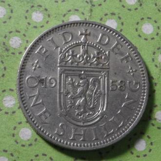 Великобритания 1958 год монета 6 пенсов !