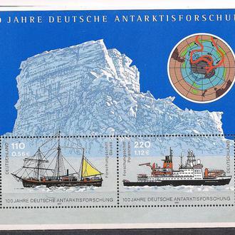 ФРГ**, 2001 г., 100 - летие освоения Арктики