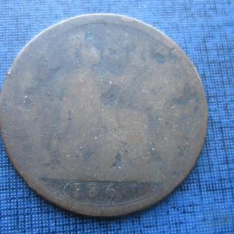 монета 1 пенни Великобритания 1860 Виктория как есть