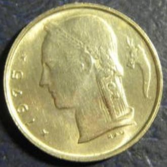 1 франк Бельгія 1975 Belgique