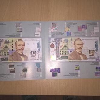 Презентационная (бона) банкнота Пантелеймон Кулиш/Пантелеймон Куліш