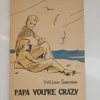 Papa you're crazy - книга для чтения на английском