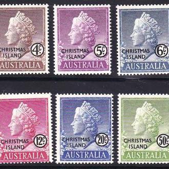 о-ва Рождества  1958 г MNH - личности - Австралия - полная серия