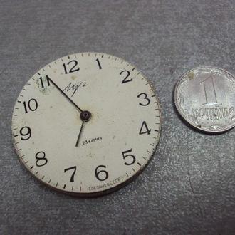 часы наручные циферблат механизм луч позолота №110