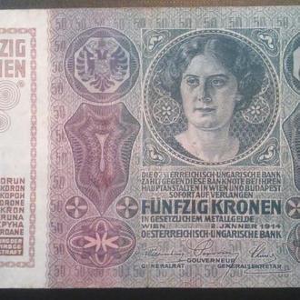 АВСТРО-ВЕНГРИЯ   50 крон 1914 год