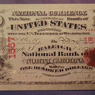 Золотая банкнота 100 долларов 1875 года США, копия