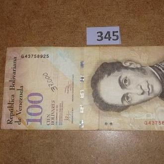 Венесуэла - 100 (345)