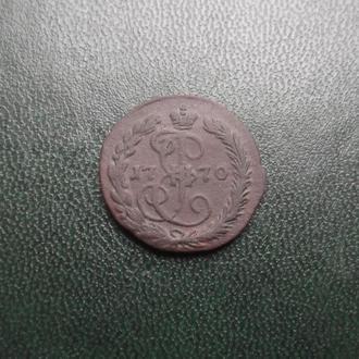 Деньга 1770г.ем
