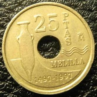 25 песет Іспанія 1997 Мелілья