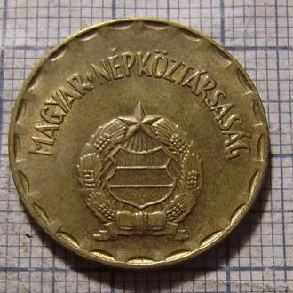 Венгрия, 2 форинта 1989