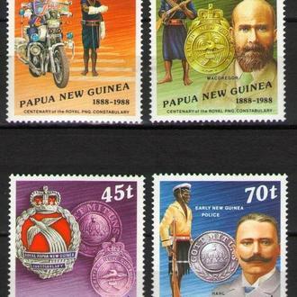 Папуа Новая Гвинея 1988 Королевская полиция Личности Униформа знаки серия MNH **