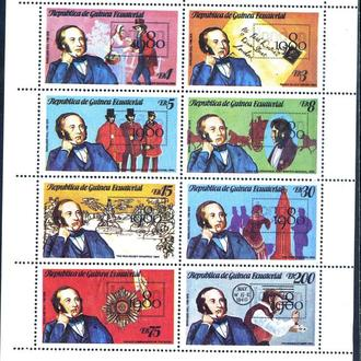 Гвинея Экватор. Филвыставка (м/л)** 1979 г.