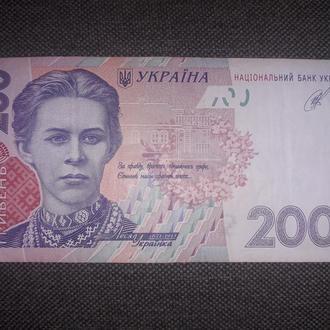 Продам 200 гривен с необычным номером