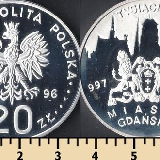 Польша 20 злотых 1996