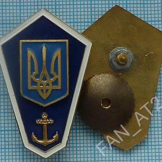 Ромб. Поплавок. Мореходное училище. Флот. Украина.