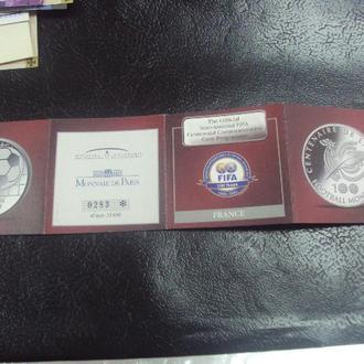 франция сертификат №4179