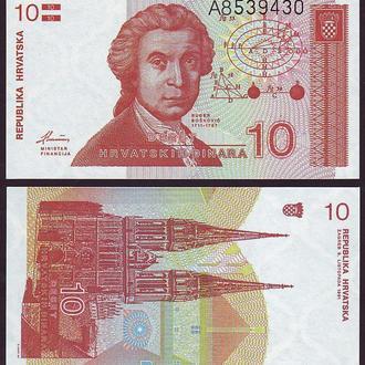 Хорватия, 10 динаров 1993 UNC Пресс