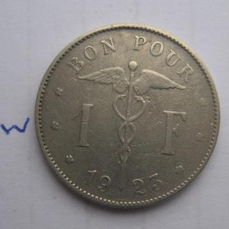 БЕЛЬГИЯ. 1 франк 1923 года.